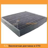 Фильтр салона (угольный) K 1210A FILTRON / K1210A