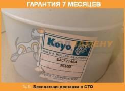 Ступичный узел задний KOYO / DACF2146A. Гарантия 7 мес.
