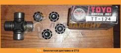 Крестовина карданного вала TOYO TT-124 TOYO / TT124