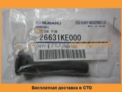 Втулка направляющая тормозного суппорта SUBARU / 26631KE000