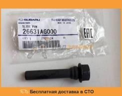Втулка заднего суппорта верхняя SUBARU / 26631AG000