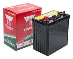 Аккумулятор GS Yuasa EPY MF80D23R ёмкость 65ч пусковой ток 550