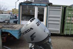 Лодочный мотор Honda 25