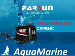 Лодочный мотор Parsun T 2.6 CBMS, качество, гарантия, сервис