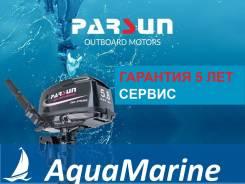 Лодочный мотор Parsun T 5,8 BMS, качество, гарантия, сервис