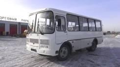 ПАЗ 32053. , 25 мест