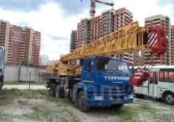Галичанин КС-55713-1В-4, 2019