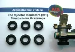 Комплект Прокладок инжекторов топливной рампы AiS=Nissan 16636-72P00