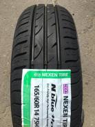 Nexen/Roadstone N'blue HD Plus Made in Korea!, 165/60 R14