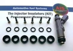 Ремкомплект на 6 инжекторов (1GFE Beams) = Toyota 23250-70120,