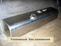 Ремонт топливного бака Паджеро Вольво БМВ