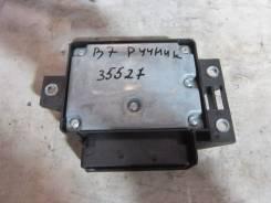 Блок управления парковочным тормозом VW Passat [B6] 2005-2010; Tiguan