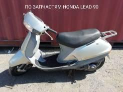 Honda Lead 90