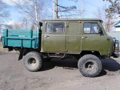 УАЗ, 1990