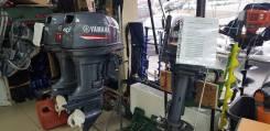 Yamaha 30JET