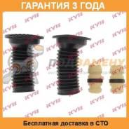 Комплект пылезащитный передней стойки (пыльник + отбойник на 2 стороны) KYB / 910049. Гарантия 36 мес.