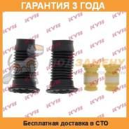 Защитный комплект амортизатора KYB 910144 (2штупак) KYB / 910144. Гарантия 36 мес.