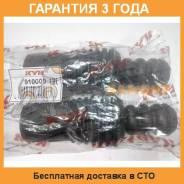Пыльник-отбойник передней стойки (комплект на 2 стороны) KYB / 910009. Гарантия 36 мес.