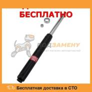 Катридж газомасляный KYB (F) KYB / 366002