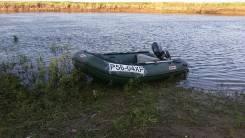 Лодка ПВХ Suzumar