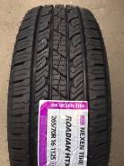 Nexen Roadian HTX RH5 Made in Korea!, 265/70 R16