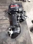 Мотор Nissan Marine 30