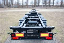 СтавПрицеп 9230. Полуприцеп-контейнеровоз универсальный, 39 000кг.
