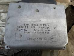 Блок управления двс. ГАЗ 3102 Волга