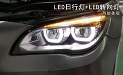 Фара. BMW 7-Series, F01, F02, F04, F01LCI. Под заказ