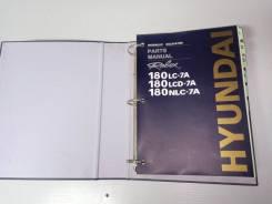 Parts Manual Hyundai Robex 180LC-7A. 180NLC-7A. ( каталог запчастей )