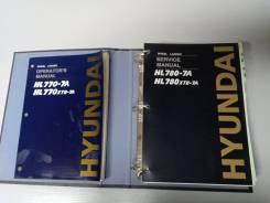 Service Manual Hyundai HL780-7A. HL780XTD-7A ( сервисный каталог)
