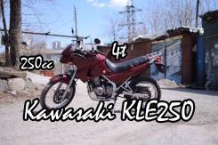 Kawasaki KLE 250. 250куб. см., исправен, птс, без пробега