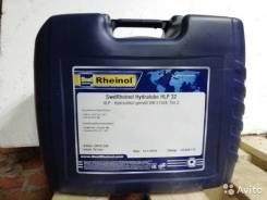 Гидравлические масла HLP-Hydroleum ISO VG 32 (Германия)