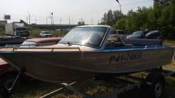 "Продам лодку ""Южанка"""