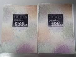 Parts BOOK Hyundai Robex 4500-3 , 4500LC-3A ( каталог запчастей )