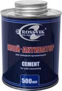 Клей активатор ROSSVIK, 700 гр (банка с кистью)