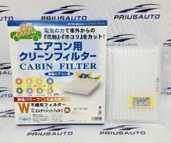 Фильтр салонный VIC AC-701AE