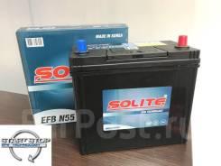 Аккумулятор Solite EFB N55 N-55 50а/ч 440A Start-STOP. (55B24L)
