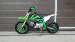 Motoland CRF 10 70cc Вариатор, 2020
