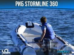 Stormline. 2019 год, длина 3,60м., двигатель подвесной. Под заказ из Хабаровска