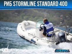 Stormline. 2019 год, длина 4,00м., двигатель подвесной. Под заказ из Хабаровска