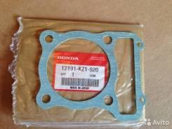 Продам прокладку Honda 12191-KZ1-920