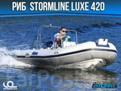 Stormline. 2019 год, длина 4,20м., двигатель подвесной. Под заказ из Хабаровска