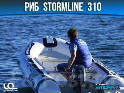 Stormline. 2019 год, длина 3,10м., двигатель подвесной. Под заказ из Хабаровска