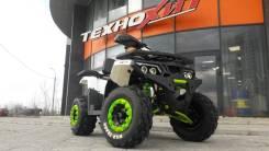 Motoland Wild Track 200, 2020