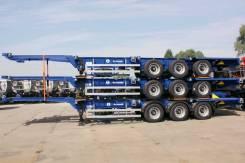 Grunwald. 9453 контейнеровоз универсальный, 32 350кг.