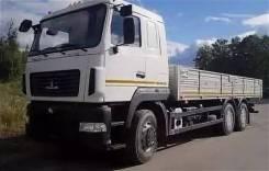 МАЗ 6312С9-8521-015 бортовой