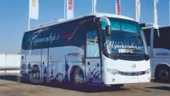 Higer KLQ6826Q. Iger KLQ 6826Q (Евро 5), 29 мест туристический автобус, 29 мест
