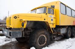 Урал 32551-0013-61, 2013