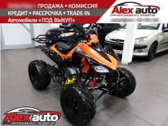 Продаётся ABM 125 45000 рублей